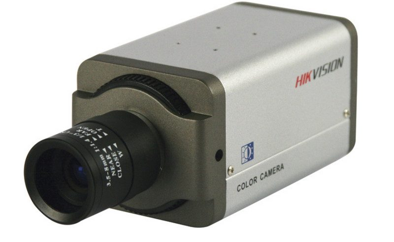 Hikvision DS-2CD812PF-W